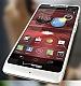 Nokia и Motorola: Анонсированные и неанонсированные смартфоны