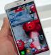 LG Optimus G Pro: пять с половиной дюймов в руках