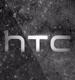 HTC: эпоха заката (обновлено)