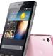 Huawei: мы хотим быть лучше Apple