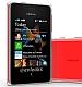 Итоги недели: BlackBerry продана, новинки от Nokia и Microsoft