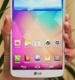 LG G Pro 2: первый взгляд