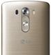 LG G3: все подробности перед анонсом