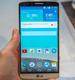 Вышел LG G3: первый взгляд