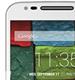 Motorola Moto X+1: неожиданные подробности