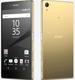 Sony Xperia Z5 Premium: первый в мире смартфон с 4K-экраном