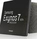 BlackBerry выпустит Android-смартфон на процессоре Samsung Exynos