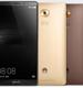Обзор Huawei Mate 8: флагман «в тренде»