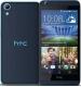 Обзор HTC Desire 825, 530 и 630: звездная троица