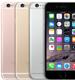 Все, что известно об iPhone 7 и iPhone 7 Plus