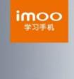 Imoo раскрыла дизайн первого смартфона