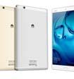 Huawei MediaPad M3: новый флагманский планшет