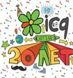 ICQ — 20 лет