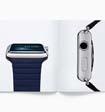 Apple: 20 лет на страже дизайна