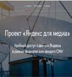 Нейронные сети помогут Яндексу строить краткосрочный прогноз осадков