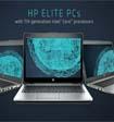 HP представила инновационные средства безопасности для коммерческих ПК серии Elite