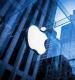 Apple зарегистрировала таинственное беспроводное устройство