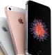 Преемник iPhone SE получит 5-дюймовый дисплей