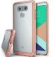 LG G6 получит Snapdragon 821 вместо Snapdragon 835