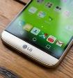 Известны детали о двойной камере в LG G6