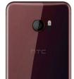 Опубликованы рендеры флагмана HTC U