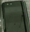 Фотография задней панели Xiaomi Mi6