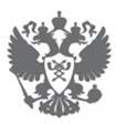 Состоялась годовая расширенная коллегия Минкомсвязи России