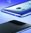Анонс: HTC U11 с функцией Sense Edge
