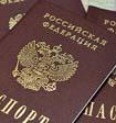В Сбербанк за паспортом