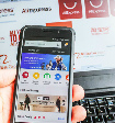 За покупки на AliExpress, Amazon и eBay придется платить налоги?