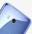 HTC выпустит новый флагманский смартфон