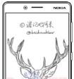 Рендер Nokia 7 появился прямо перед запуском