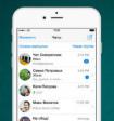 WhatsApp и новые функции от Skype