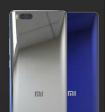 Xiaomi выпустит первый защищенный смартфон в 2018 году