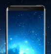 Uhans I8 — новинка с огромным дисплеем