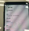 Samsung Galaxy A8+ (2018) — анонс подтверждается