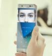Samsung Galaxy S9, S9+ оснастят улучшенным сканером радужной оболочки глаза