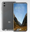 Xiaomi скоро покажет главный флагман Mi7