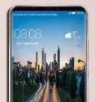 Huawei P20 выйдет в нескольких модификациях
