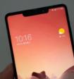 Падение цены на Xiaomi Mi MIX 2 пророчит скорый запуск Xiaomi Mi MIX 2S