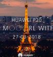 Известна стоимость Huawei P20 в Европе