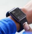 Apple Watch получат уникальную функцию