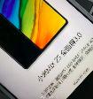 Новые подробности о Xiaomi Mi MIX 2S