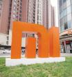 Xiaomi Redmi S2 — известны основные технические характеристики