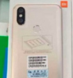 Xiaomi Mi6X замечен на живых фото