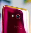 Известны новые подробности о HTC U12