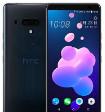 HTC U12 Plus — известны технические характеристики