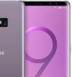 У Samsung Galaxy Note 9 появится новая кнопка