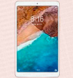 Xiaomi Mi Pad 4 получит технологию распознавания лица