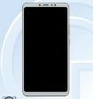 Известна цена фаблета Xiaomi Mi Max 3